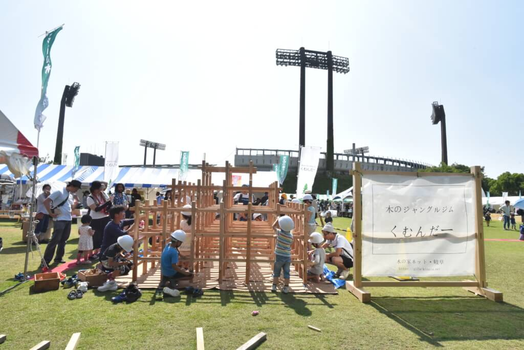 【報告】ぎふの木フェスタ2018にて、くむんだー出展しました!
