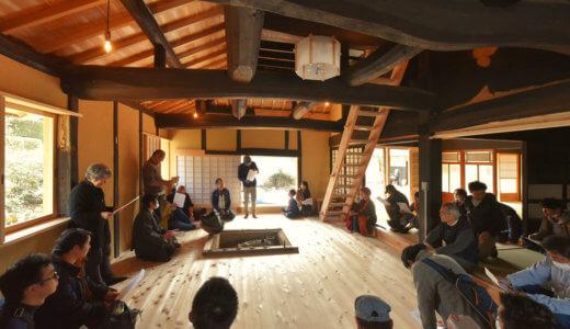 愛知の茅葺き再生 完成見学会